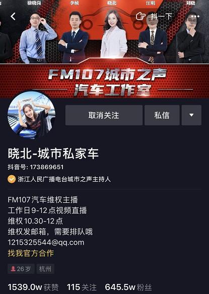杭州短视频代运营公司教你怎么设计背景图,一张图暗藏小心机!